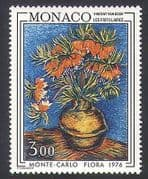Monaco 1976 Vincent van Gogh  /  Flowers  /  Nature  /  Plants  /  Art  /  Painting  /  People 1v n34187