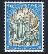 Monaco 1977 Red Cross Fund  /  Medical  /  Health  /  Welfare  /  Church  /  Saint 1v (n33854)