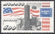Monaco 1986 Ameripex Chicago/ Stamp Exhibition/ Flags/ Buildings/ Architecture/ StampEx 1v (n41699)