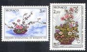 Monaco 1987 Flower Show  /  Flowers  /  Plants  /  Nature  /  Art  /  Roses  /  Lilies 2v set (n38592)