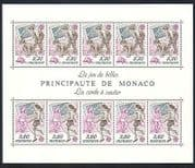 Monaco 1989 Europa  /  Children's Games  /  Animation 10v sht (n33764)