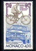 Monaco 1990 Cars  /  Bike  /  Rally  /  Cycling  /  Racing  /  Motoring  /  Bicycle  /  Transport 1v n30571