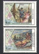 Monaco 1990 Red Cross  /  Medical  /  Health  /  Welfare  /  St Devote 2v set (n34350)