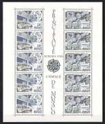 Monaco 1991 Europa  /  Space  /  Satellites  /  Radio  /  TV  /  Communications 10v sht (n27215)