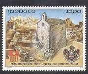 Monaco 1992 Royal Titles  /  Church  /  Buildings  /  Architecture  /  Coat of Arms 1v (n38078)