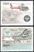 Monaco 1994 Helicopters/ ICAO 50th Anniversary/ Aircraft/ Transport 2v set (n15636)