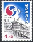 Monaco 1994 UPU Seoul/ Pigeon/ Bird/ Bridge/ Pagoda/ Buildings/ Post/ Mail 1v (n21301)