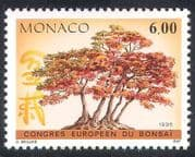 Monaco 1995 Bonsai  /  Trees  /  Plants  /  Nature  /  Horticulture  /  Exhibition 1v (n40164)