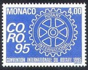 Monaco 1995 Rotary  /  People  /  Welfare  /  Health  /  Education  /  Animation 1v (n40172)