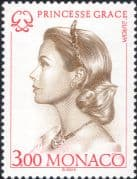 Monaco 1996  Europa/ Famous Women/ Princess Grace/ Royalty/ Royal/ People/ Jewellery  1v (mc1219)