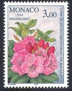 Monaco 1996 Rhododendron  /  Flowers  /  Plants  /  Nature  /  Flower Show 1v (n40163)