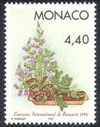 Monaco 1997 Campanula  /  Flower Show  /  Flowers  /  Plants  /  Nature  /  Exhibition 1v (n40167)