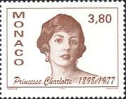 Monaco 1997 Princess Charlotte/ Royalty/ Royal/ People/ Commemoration 1v (n41431)