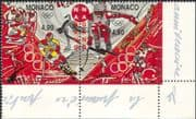 Monaco 1997 Winter Olympics/ Sports/ Olympic Games/ Ice Hockey/ Skiing/ Skating/ Biathlom/ Shooting 2v set pr (n38193)