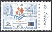 Monaco 1998 EXPO  /  World Fair  /  Buildings  /  Architecture  /  StampEx 1v (n40585)