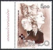 Monaco 1998 Red Cross  /  Health  /  Welfare  /  Medical  /  People  /  Royalty 1v (n40284)