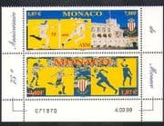 Monaco 1999 Football  /  Boxing  /  Handball  /  Athletics  /  Sports  /  Soccer  /  Buildings 2v n38401