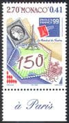 Monaco 1999 Philexfrance/ Eiffel Tower/ S-on-S/ Stamp Exhibition/ Stamps 1v (n41471)