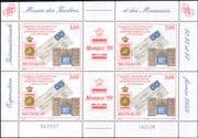 Monaco 1999 Stamp Exhibition/ Stamps/ Museum/ Building/ Stampex 4v m/s (n38436a)
