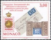 Monaco 1999 Stamp Exhibition/ Stamps/Museum/ Buildings/ StampEx 1v (n38938)