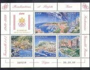 Monaco 1999 Trains  /  Station  /  Harbour  /  Buildings  /  Architecture  /  Transport sht (n38189)