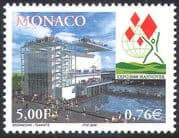 Monaco 2000 EXPO/ World's Fair/ Pavilion/ Emblem/ Buildings/ Architecture 1v (n41445)