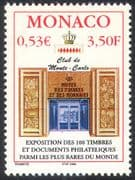 Monaco 2000 Philatelic Rarities Exhibition/ Museum Door/ Building/ StampEx 1v (n41488)