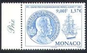 Monaco 2001 Prince Albert  /  Oceanography  /  Yacht  /  Boats  /  Transport  /  Royalty 1v (n38652)