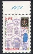 Monaco 2004 Choir  /  Music  /  Cathedral  /  Building  /  Architecture  /  Singing 1v (n39240)