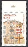 Monaco 2005 Law Courts  /  Justice  /  Buildings  /  Architecture  /  Animation 1v (n39607)