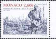 Monaco 2017 Battle of Chemin des Dames/ WWI/ Soldiers/ Army/ Military/ Prince Louis II/ Royalty 1v (mc1117)