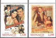 Monaco 2017 Grace Kelly/ Films/ Cinema/ Movies/ Princess/ People/ Royal 2v set (mc1118)