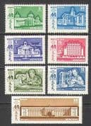 Mongolia 1961 Independence  /  Bridge  /  Buildings  /  Industry  /  Architecture 7v set n22098