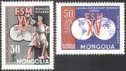 Mongolia 1961 Trade Unions/ Workers/ Maps/ Foundry Worker/ Iron/ People 2v (n17596)