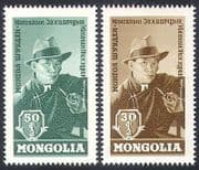 Mongolia 1962 Writers Congress  /  Books  /  Literature  /  Poet  /  Poetry  /  People 2v set n40534
