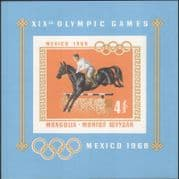 Mongolia 1968  Olympic Games/ Olympics/ Horse/ Show Jumping/ Sport  IMPERF m/s (n12102a)