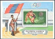 Mongolia 1968 Wrestling/ Olympic Games/ Medals/ Sports/ Olympics 1v m/s (n17508