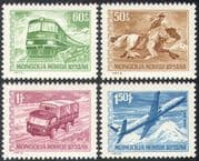 Mongolia 1973 Horses/ Train/ Plane/ Mail Truck/ Postal Transport/ Railways/ Locomotive/ Motoring/ Aviation 4v set (n21675)