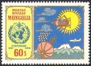 Mongolia 1973 Weather/ WMO/ IMO/ Meteorology/ Satellite/ Radio Dish/ Space 1v (n12126)