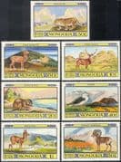 Mongolia 1974 National Parks/ Wildlife/ Leopard/ Deer/ Beaver/ Gull/ Cat/ Birds/ Animals/ Nature 7v set (b8881)