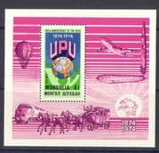 Mongolia 1974 UPU  /  Horse  /  Plane  /  Train  /  Balloon m  /  s n23885