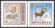 Mongolia 1975 Goat/ Argarli/ Turtle/ Tourism/ Animals/ Art/ Nature 1v + lbl (n22108)