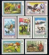 Mongolia 1975 Hunting  /  Horses  /  Bear  /  Dog  /  Eagle 7v (n27982)