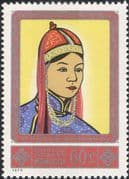 Mongolia 1975 IWY/ International Womens Year /Costumes/ Clothes/ Hats 1v (n46203)