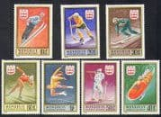 Mongolia 1975 Olympics  /  Sports  /  Games  /  Ice Hockey  /  Skiing  /  Skating 7v set (n15553c)
