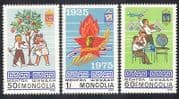 Mongolia 1975 Pioneers  /  Youth  /  Tree Planting  /  Education  /  Plane  /  Emblem 3v set n38847