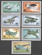Mongolia 1976 Aviation  /  Aircraft  /  Planes 7v set (n11664)
