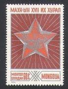 Mongolia 1976 Economy  /  People  /  Politics  /  Star  /  Industry  /  Farming  /  Commerce 1v (n34941)