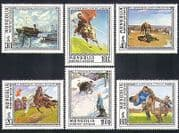 Mongolia 1976 Horses  /  Animals  /  Art  /  Sports  /  Wrestling  /  Yak  /  Paintings 6v set (n34232)