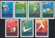 Mongolia 1976 Olympics  /  Sports  /  Games  /  Cycling  /  Swimming  /  Gymnastics 7v set (n34208)